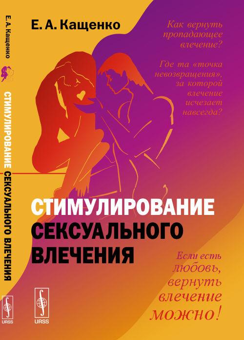 Кащенко е а сексуальная культура военнослужащих